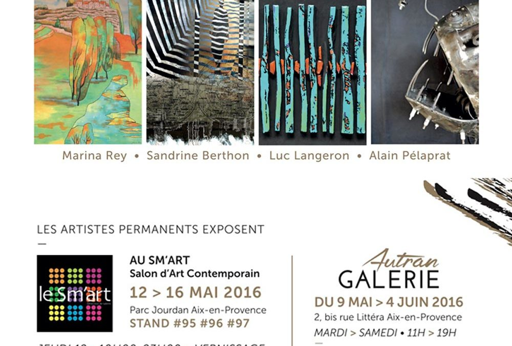 Sm'art salon d'art contemporain